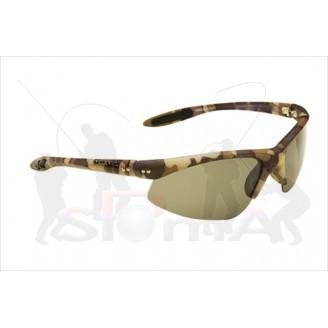 Brýle Chameleon + pouzdro zdarma!