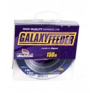 Vlasec Falcon Galaxy Feeder 150m 0,16 mm